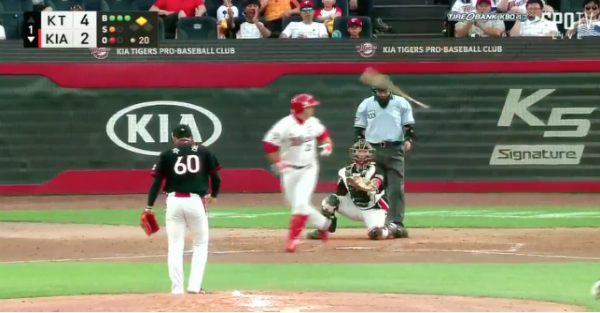 Korean baseball player takes bat flipping to a whole new level