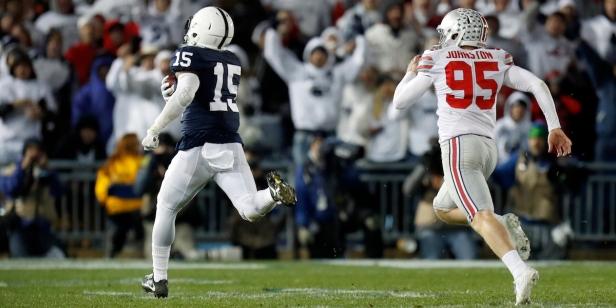 Big Ten official says Penn State's epic game-winner over Ohio State would be illegal in 2017
