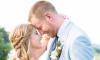 Carson Wentz Wedding