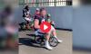 J.J. Watt Breaks Bicycle