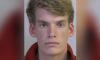LSU Stadium Threats, Alabama Student