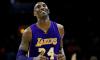 Kobe Bryant Petition, NBA Logo
