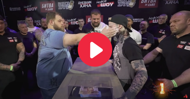 Slap Fighting is Breaking The Internet, And It's Amazing