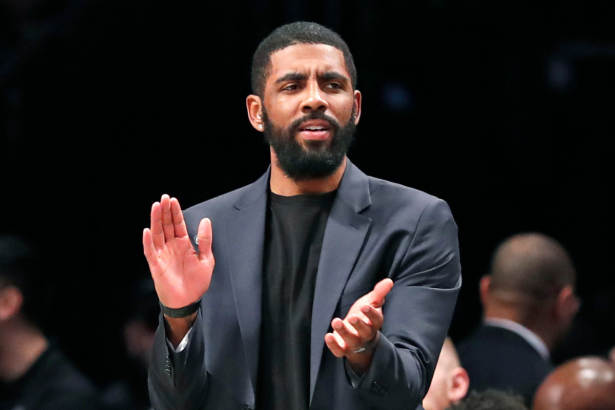 What Does Kyrie Irving's Dating History Look Like?